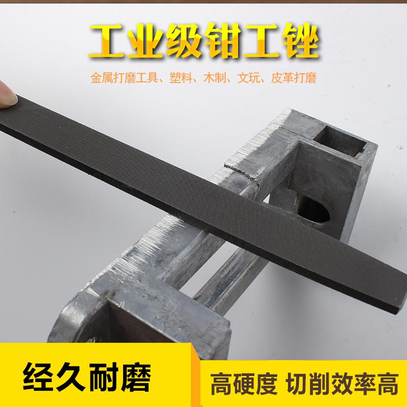 锉刀钢锉金属挫刀木工矬子打磨工具三角半圆合金钳工平锉搓刀套装