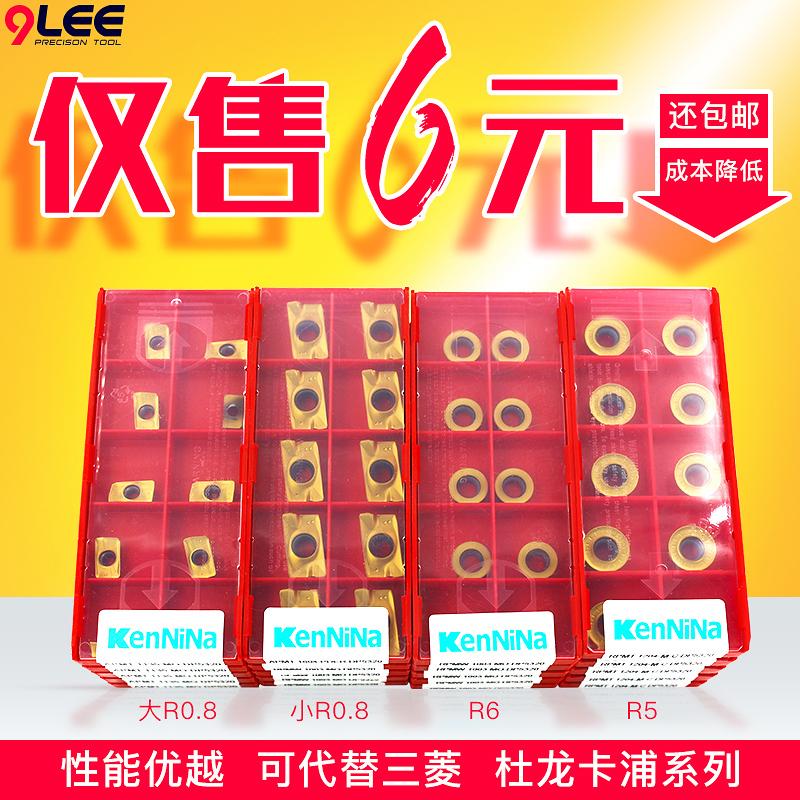 KenNiNa硬质合金刀片APMT1135刀粒R0.8R5数控铣刀片1604不锈钢