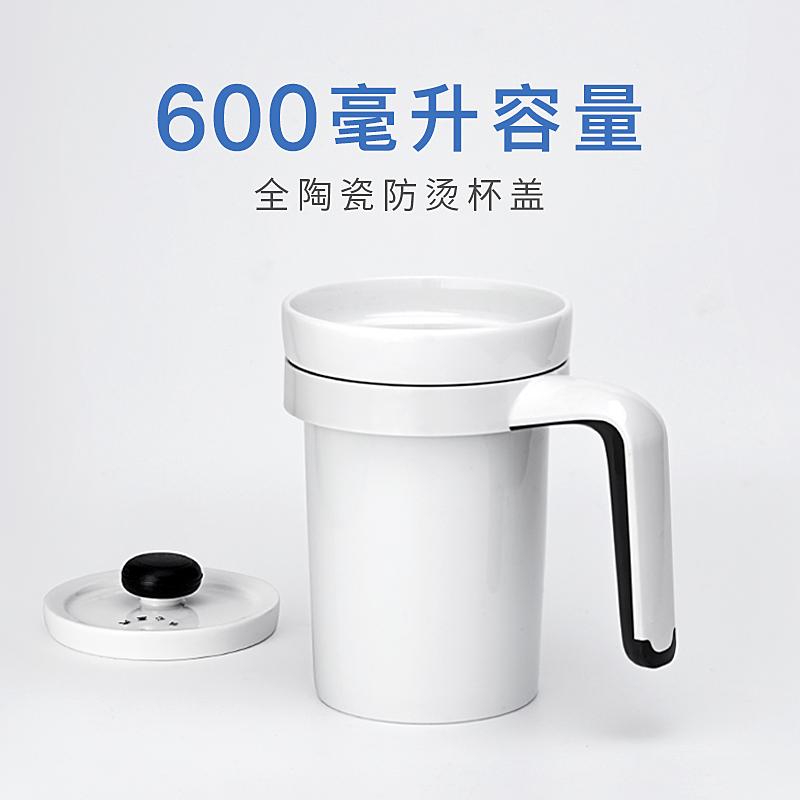 位美养生杯陶瓷电炖杯1人2人电热牛奶杯办公室煮粥杯电煮杯小炖杯
