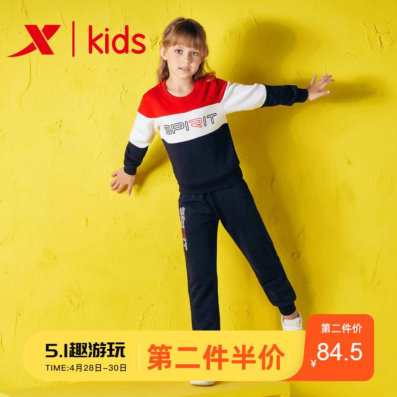 特步儿童套装女童装2020新款春装 中大童运动服套装卫长裤二件套