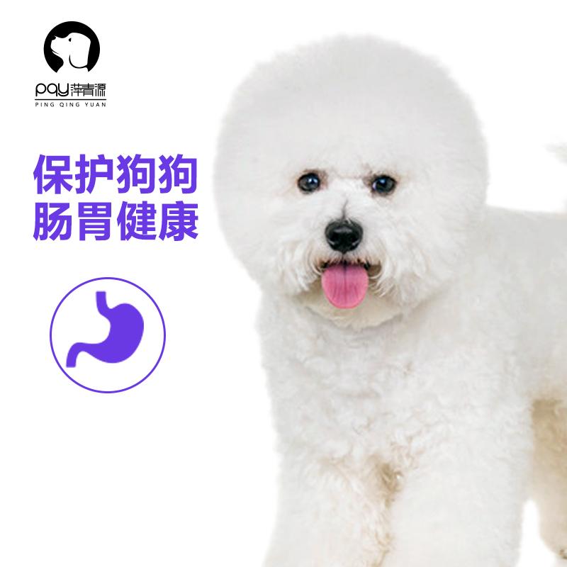 比熊狗粮10斤幼犬成犬专用白色美毛去泪痕小型犬比熊犬专用粮奶糕优惠券
