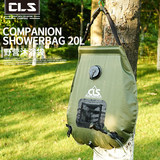 Traveling by car outdoor camping solar hot water bottle shower bags portable outdoor sun bathing water bag 20L water