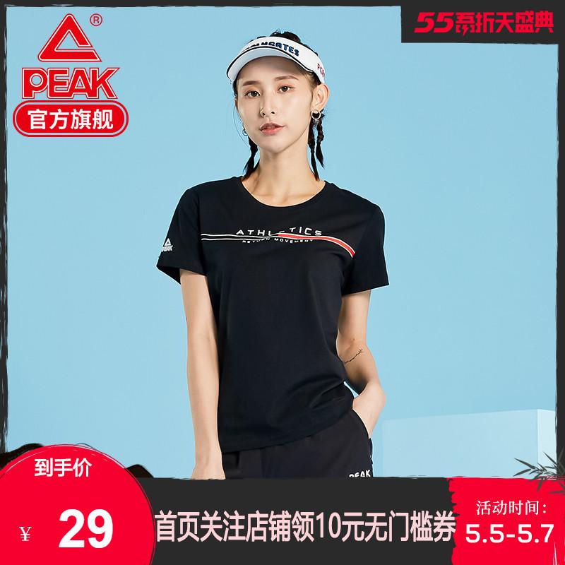 匹克运动T恤女2020夏季新款圆领短T宽松休闲短袖时尚潮流运动服R