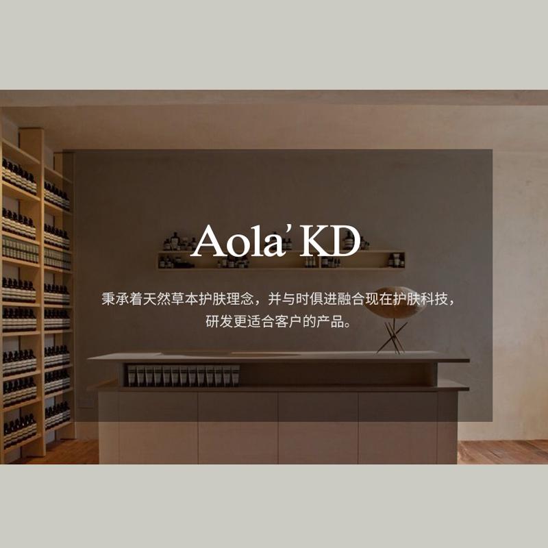 孕妇适用 250g 8061 KD 香氛修护发膜头发护理 KD Aola 直营