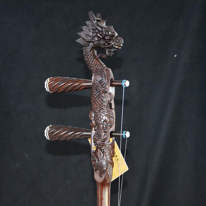 专业演奏考级乐团用琴民族二胡乐器 长尧牌旧料老红木盘龙头二胡