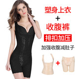 Body sculpting split shirt shaping underwear set abdomen waist pants genuine stature Manager female body carving