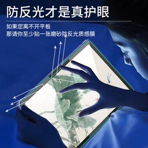 小天才护眼平板T1钢化膜学习机t1贴膜儿童平板电脑早教机非钢化膜英语点读机膜步步高家教机全屏覆盖保护膜