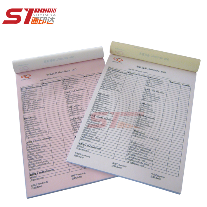 印刷无碳复写联单销售清单合同收据电脑维修单定做出库单二联三联