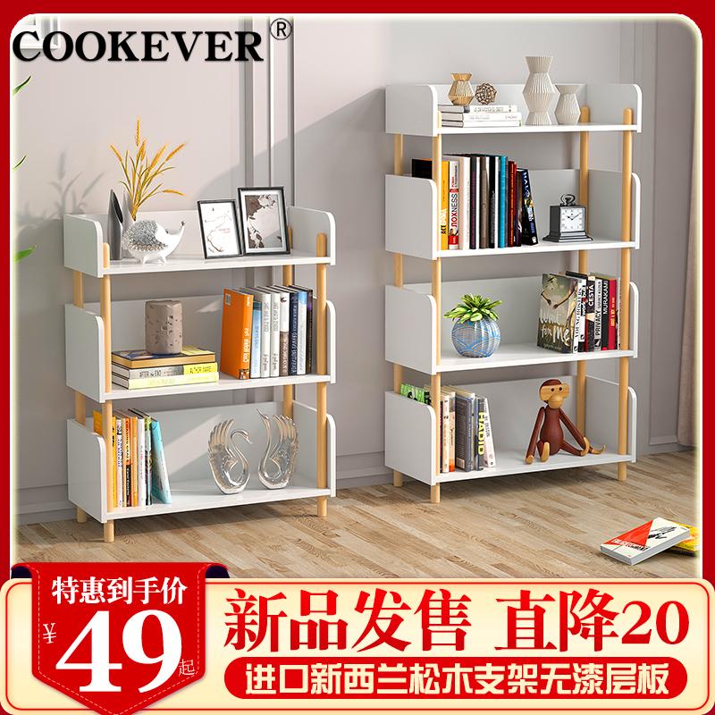 书架置物架落地简易收纳实木儿童桌上省空间家用楠竹简约学生书柜