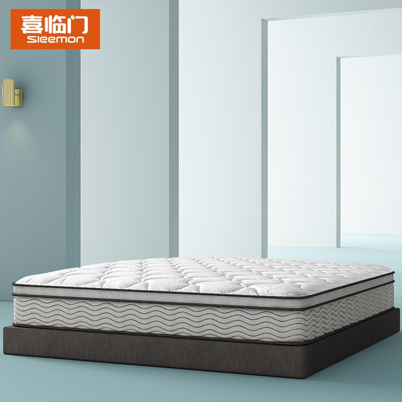 喜临门官方旗舰店正品卧室成套家具套装4D床垫玛格丽特皮床套餐