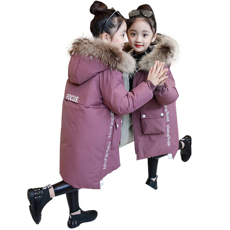 新款童装洋气棉袄棉服中大童儿童中长款加厚棉衣外套 2018 女童冬装