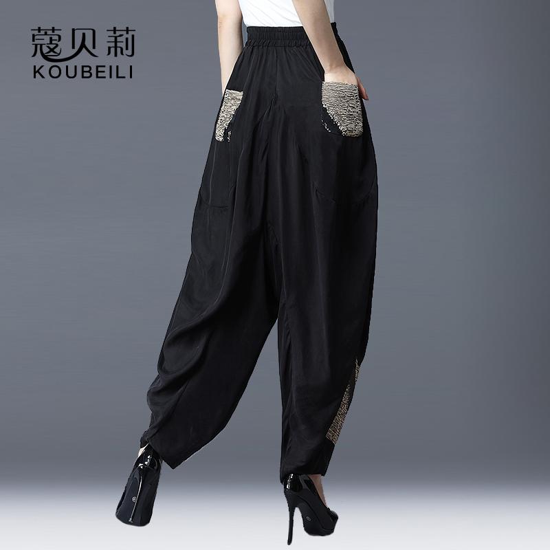 萝卜裤女高腰显瘦灯笼裤大码裤子2020新款阔腿休闲裤束脚哈伦女裤