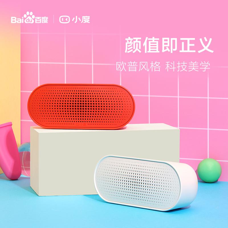 蓝牙机器人小杜 wifi 语音百度音响 AI 人工 play 小度智能音箱 包邮