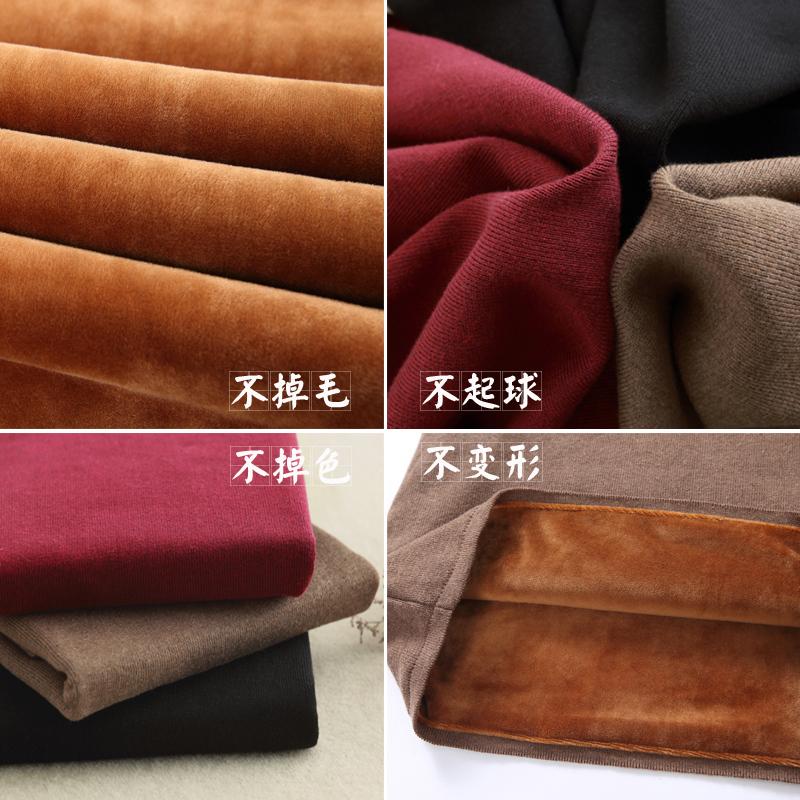 冬季保暖针织衫长袖半高领加绒加厚毛衣女子套头大码纯色打底衫女