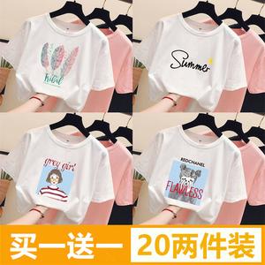 白色短袖t恤女宽松ins潮夏装2020新款韩版百搭超火cec半袖上衣服