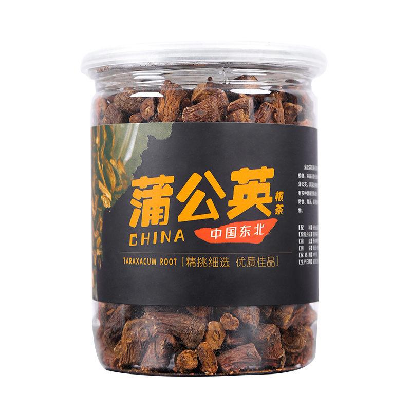 长白山蒲公英茶纯天然特级大根大份量 带根干 500g 蒲公英根茶野生