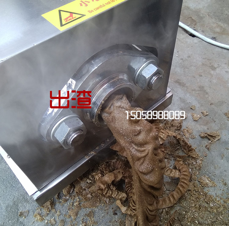 中型榨油机商用全自动菜籽油大豆芝麻香油机花生油榨油机流动油坊