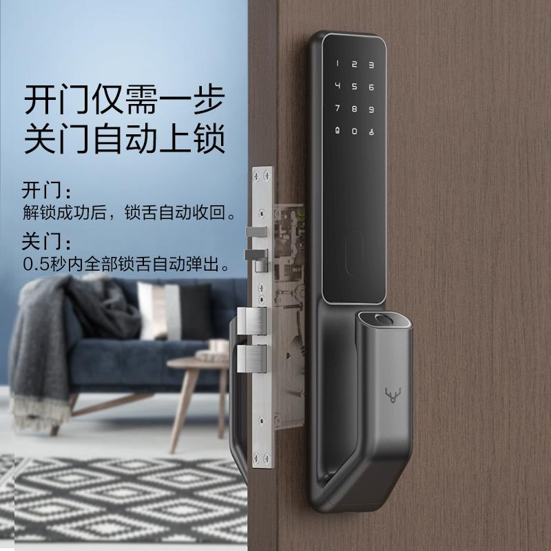 鹿客S30全自动指纹锁家用防盗电子门锁密码锁