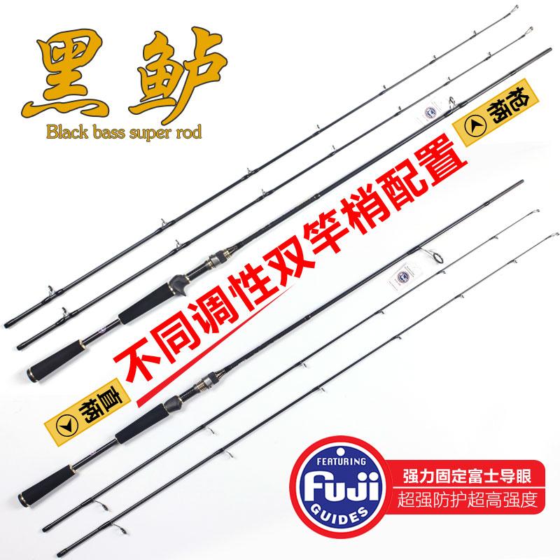 日本fuji導環碳素雙稍路亞竿2.1/2.4米直柄槍柄翹嘴鱸竿遠投魚竿