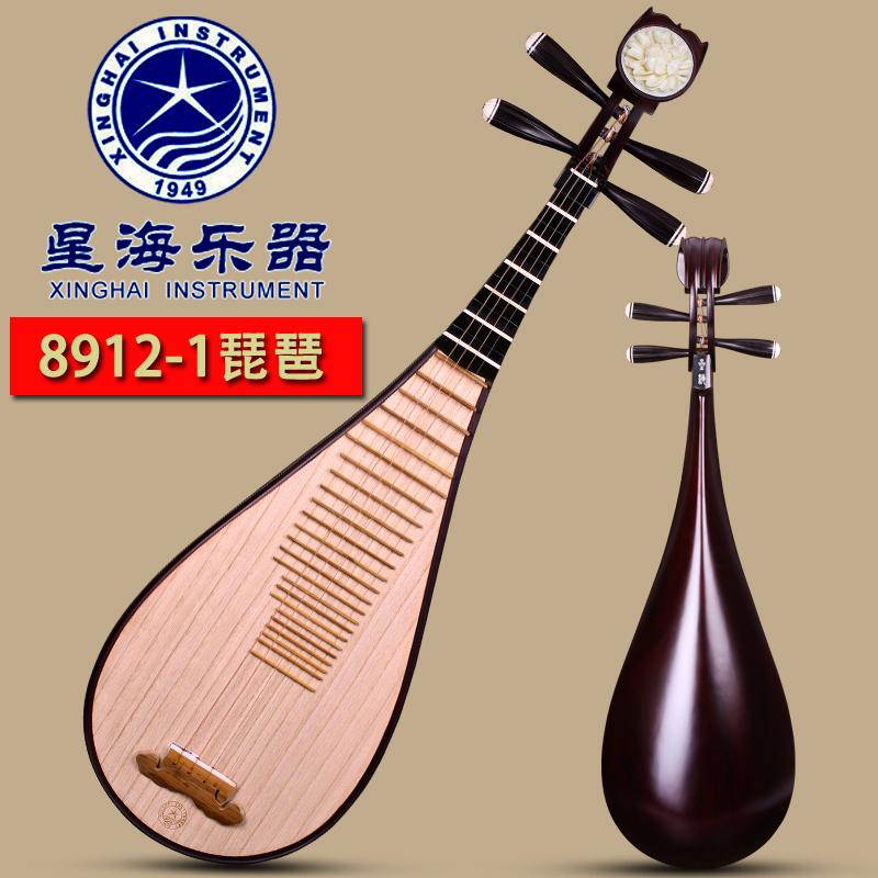 琵琶 8912 星海专业紫檀乐器乐器琵琶琵琶非洲北京琵琶演奏 1 高档