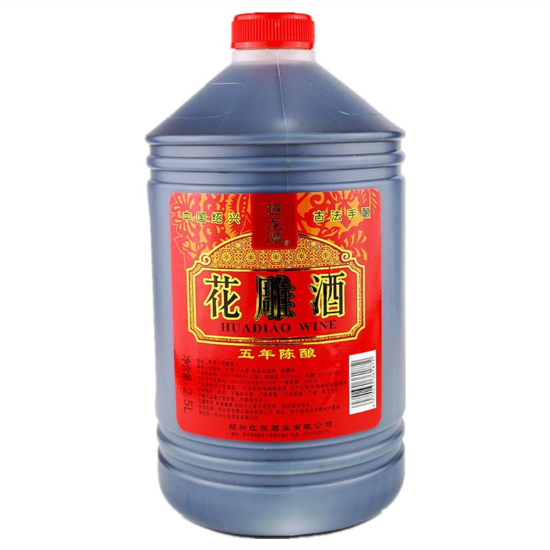 5 绍兴特产 5 绍兴包邮 浙江绍兴黄酒糯米酒 花雕酒