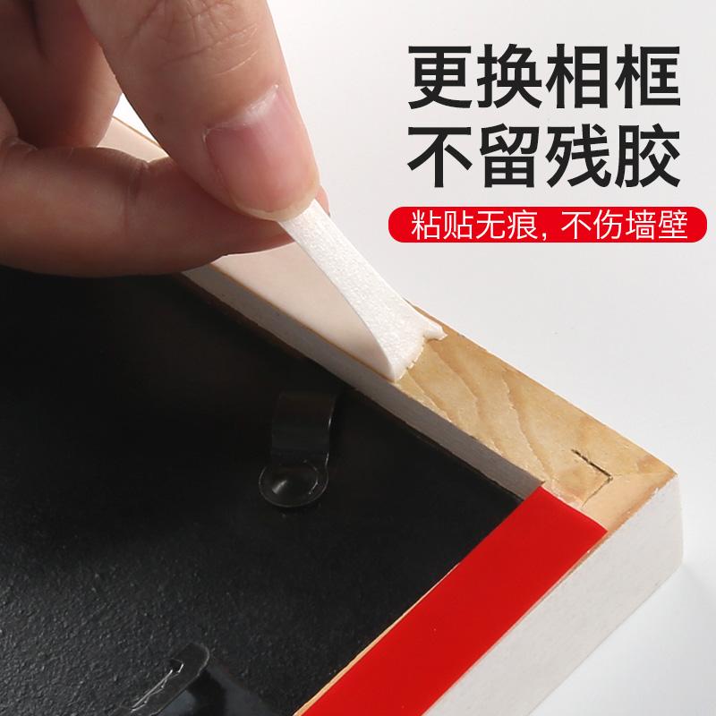 强力双面胶汽车专用家用薄胶带无痕防水耐高温两面固定墙面高粘贴