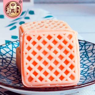 【第二份9.9,第3份0元】中义草莓糕点