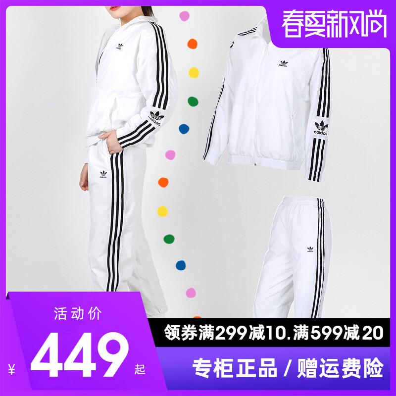 阿迪达斯三叶草套装女装2020夏季新款运动服透气外套夹克跑步长裤
