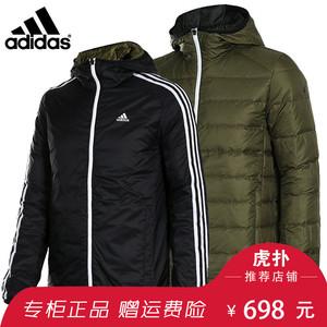 正品阿迪达斯男装冬季新款两面穿轻薄保暖羽绒服外套AY4095