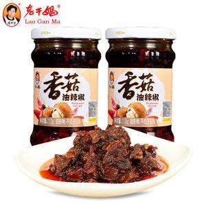 老干妈香菇酱油辣椒210g*2瓶拌面辣椒酱贵州风味调味酱拌饭下饭酱