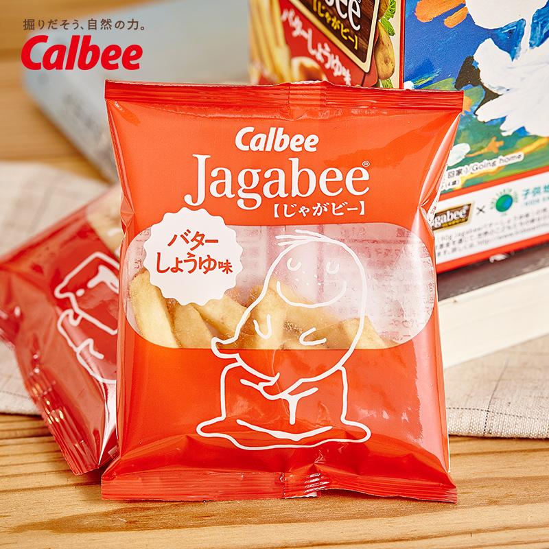 盒包邮 8 卡乐比薯条三兄弟日本进口休闲零食礼包膨化食品 calbee