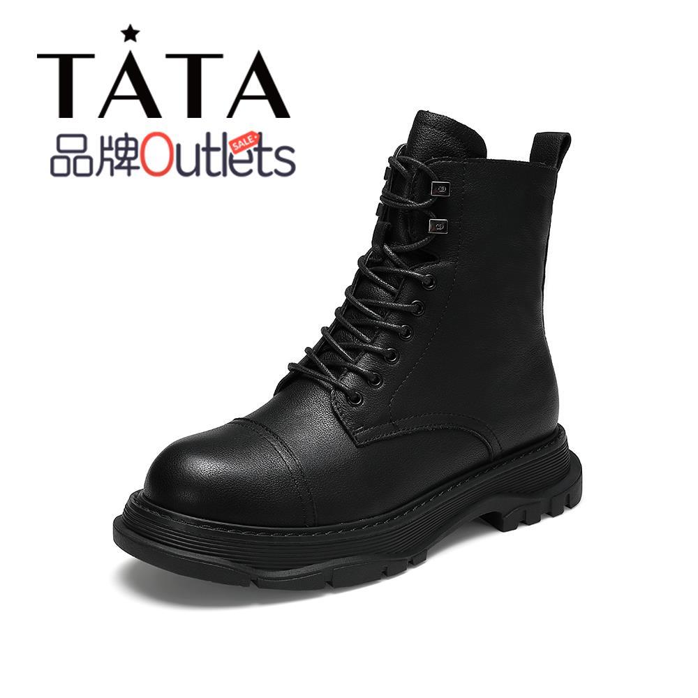 WJK01DD9O 他她冬专柜同款绒里马丁靴厚底女短靴 Tata 清仓特卖