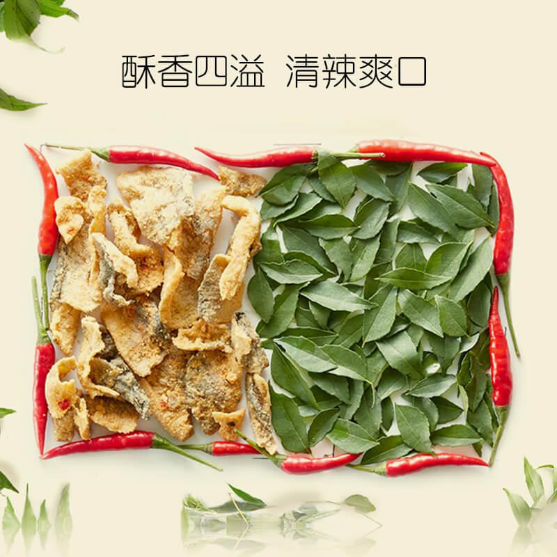 袋组合 4 125g 金鸭休闲小吃即食鱼皮新加坡原装进口零食咸蛋黄鱼皮