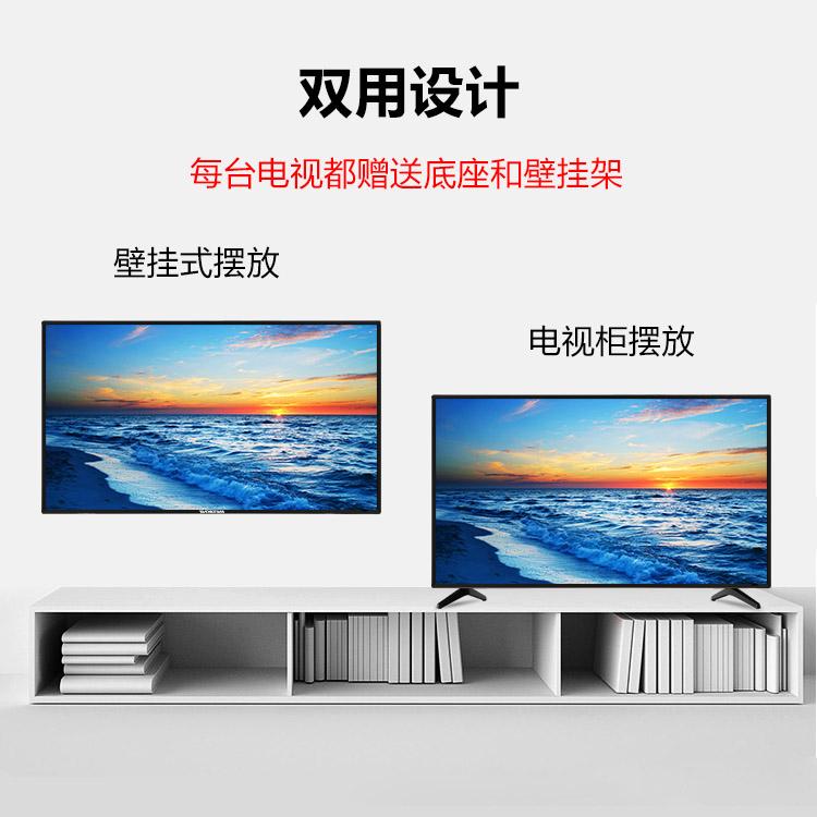 寸家用平板液晶智能特价 55 寸网吧 42 寸酒店宾馆 32 寸 22 小液晶电视机