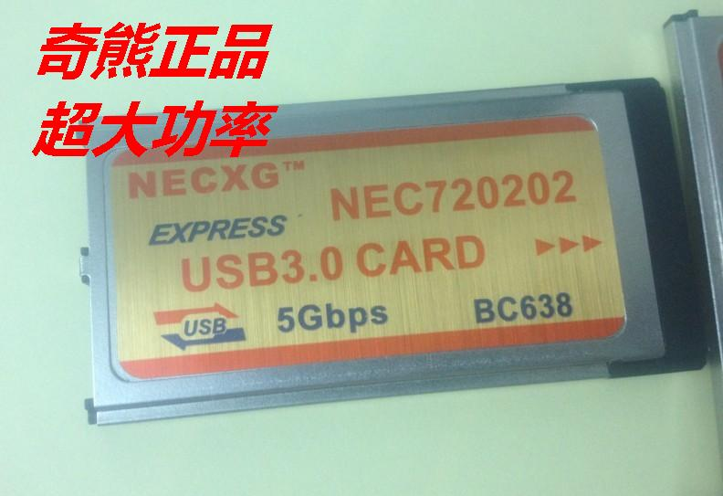 NECXG EXPRESS card TO USB3.0 nec720202晶片 y450460560 K26