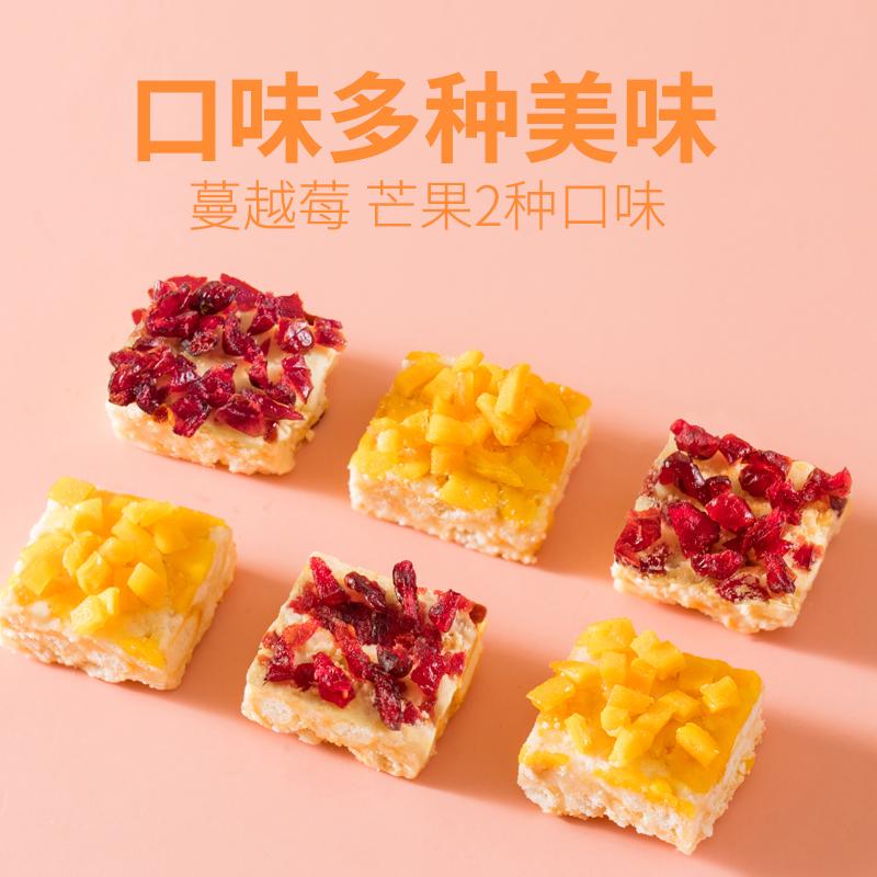 【拍三件】网红零食雪花酥100g*3袋