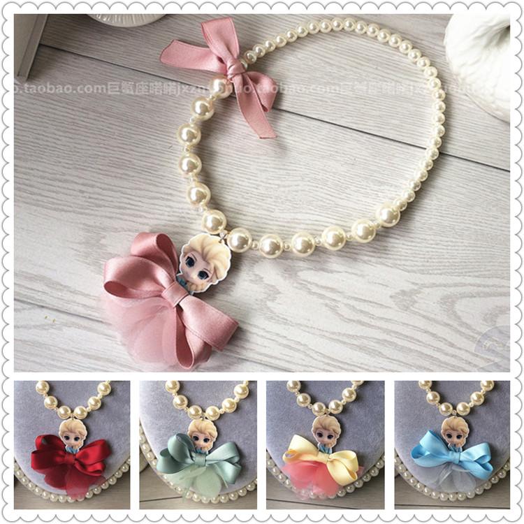 滿包郵韓國女童兒童寶寶女孩配飾首飾冰雪系列美美公主珍珠項鍊