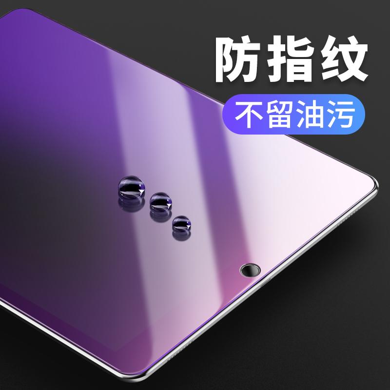 苹果iPad air2/3高清钢化膜 2019第五/六代平板电脑pad 18款ipaid9.7寸a1822屏幕a1566 5/6代2018保护屏保
