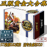 The Three Kingdoms Board Game Card Game All Generals General Collection Standard Edition SP God General General War Collection Full Plastic Seal