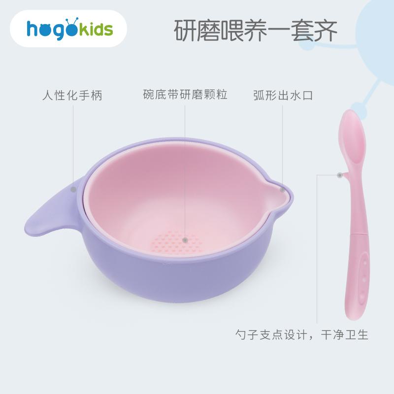 禾果新生儿童辅食餐具研磨喂养双层卡通碗勺宝宝吃饭带盖便携套装