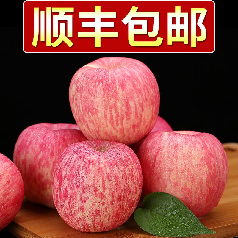 脆甜山东烟台苹果栖霞红富士新鲜水果当季整箱斤装10丑平果冰糖心