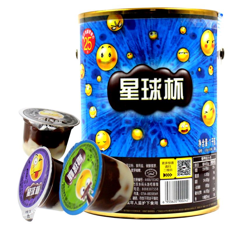 儿童夹心饼干yabo亚搏app下载地址大礼包批发 1000g 甜甜乐星球杯巧克力杯桶装大杯