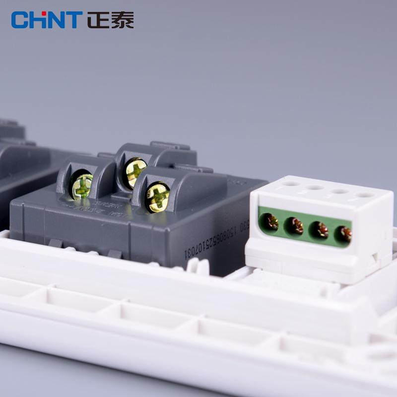正泰开关 插座 118型/正泰 插座/NEW5G/正泰10A四位三插电话插座