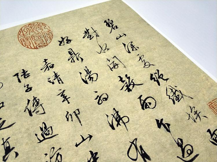 1:1文徵明品茶图山水画茶室国画真迹古代名画复制品客厅装饰画