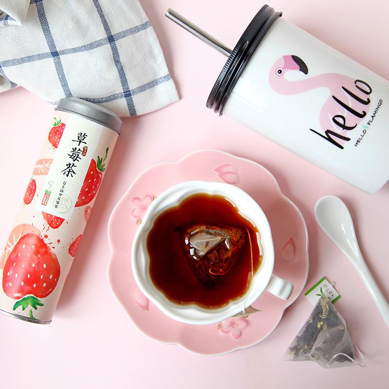买二送杯 花茶组合荷叶茶三角茶包包邮 草莓茶红茶水果茶 叶子说