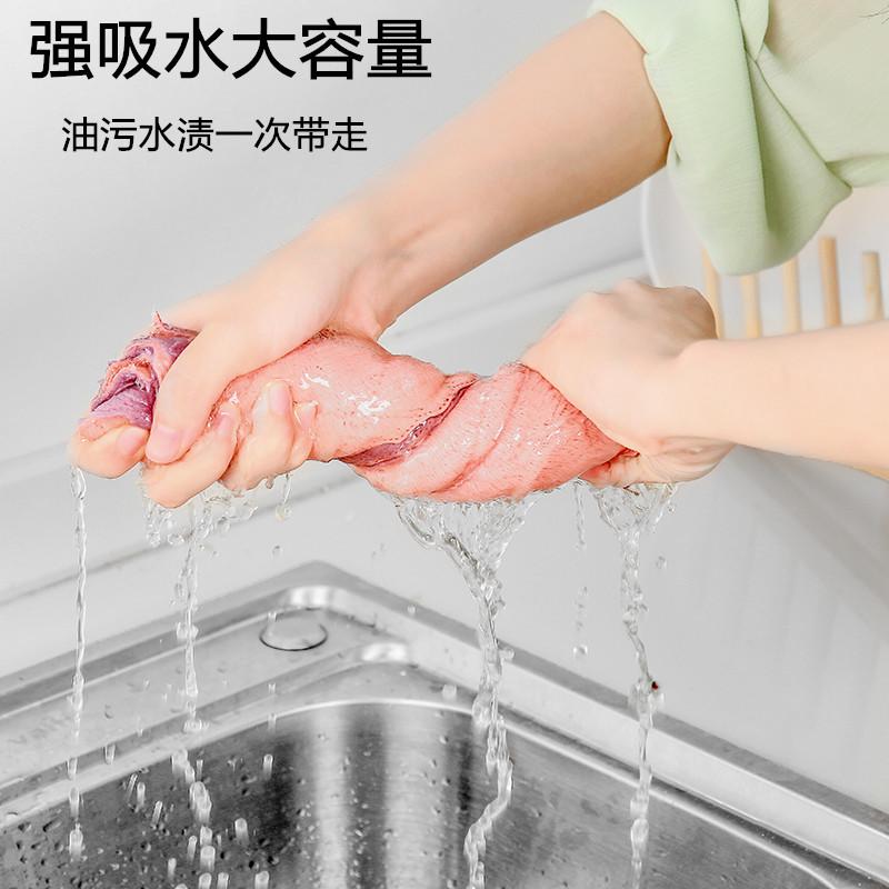 洗碗巾家用厨房用品不沾油懒人抹布吸水不掉毛家务清洁去油洗碗布