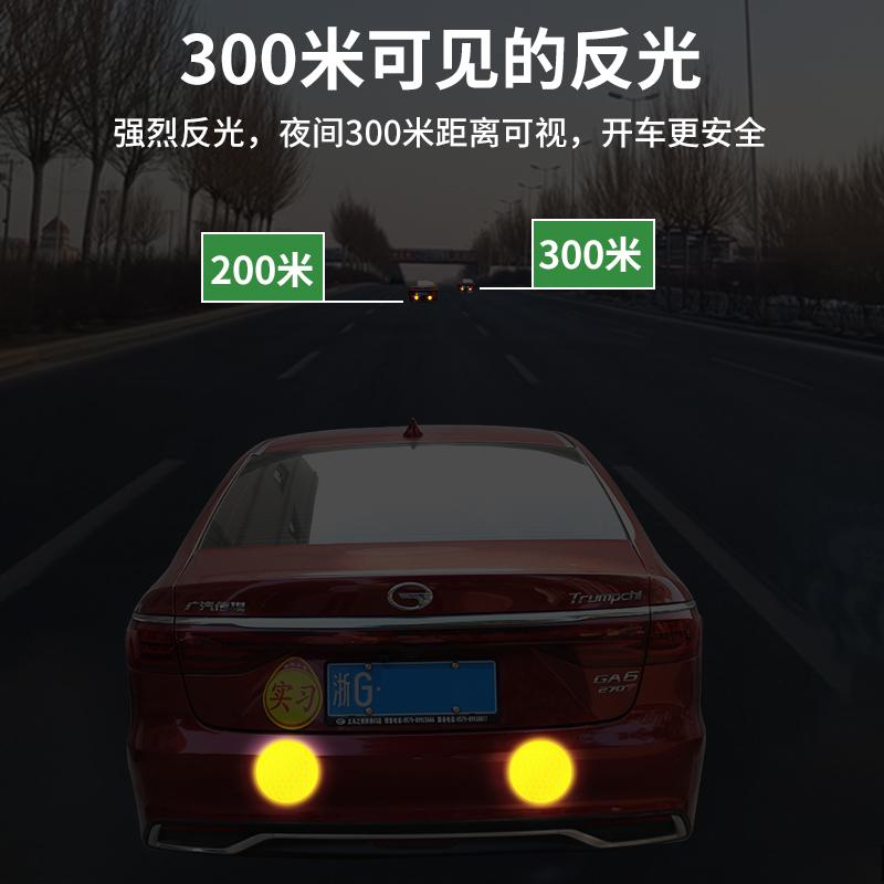 汽车反光贴反光条防撞车贴货车贴纸警示标识贴条车辆夜光夜间反光