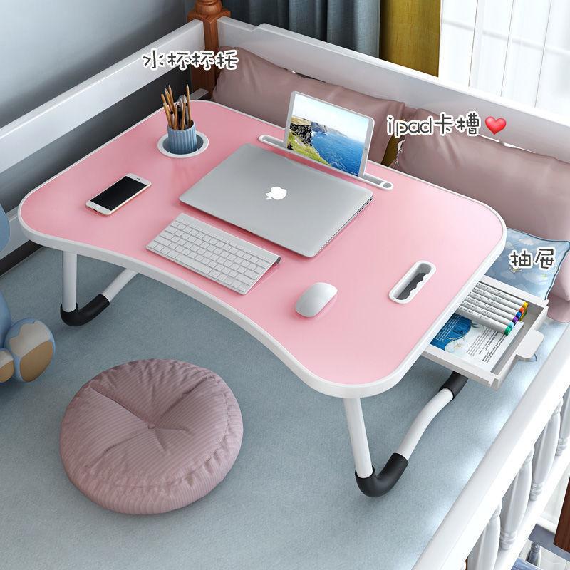 床上书桌家用卧室可折叠笔记本电脑桌懒人大学生宿舍学习用小桌子