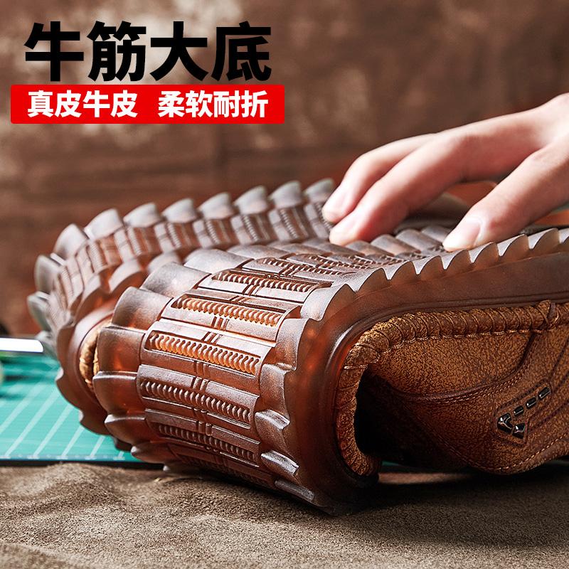 真皮皮鞋男春季新款男士休闲鞋透气一脚蹬白色豆豆鞋中老年男鞋子 No.2