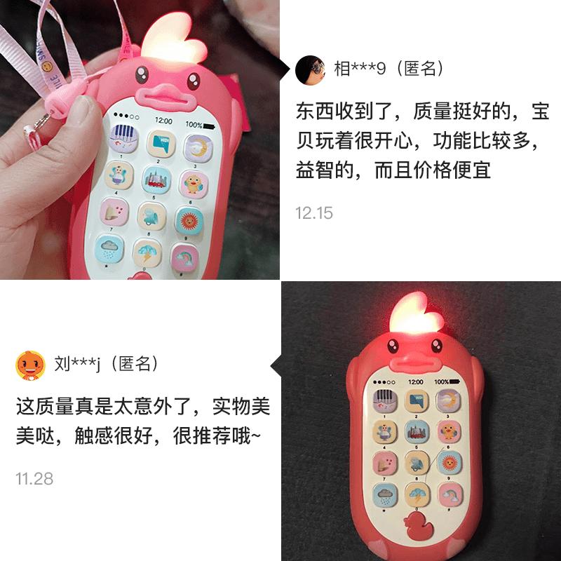 可咬仿真益智早教儿童音乐手机玩具宝宝电话男孩婴儿小孩女孩1岁3
